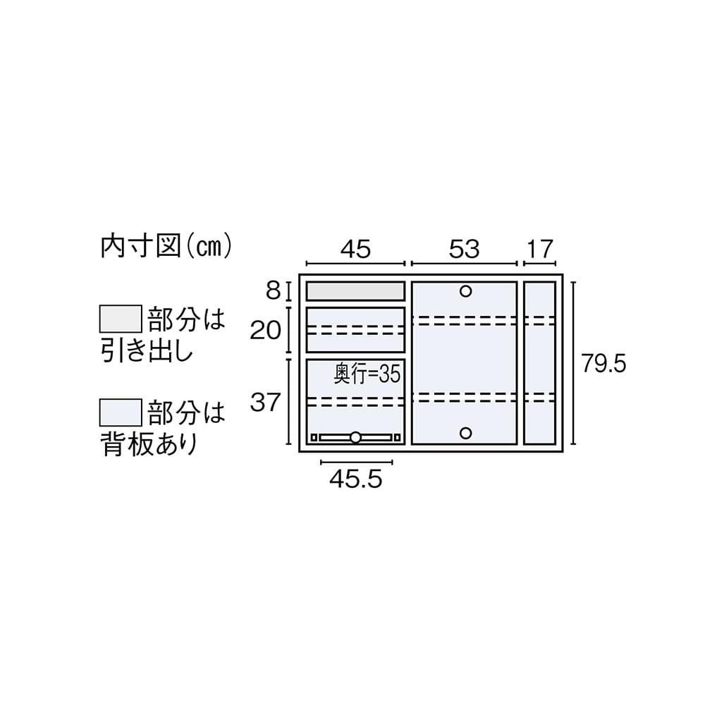 SabioII/サビオ リビング家電収納 サイドボード幅130cm 内寸図(cm) □部分は引き出し □部分は背板あり