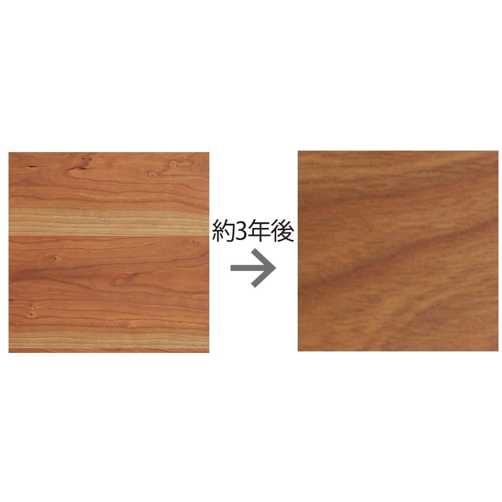 Urthr(ウルズ)モダンナチュラルシリーズ プリンターカート 経年変化を楽しめるチェリー材、 風格が漂うウォルナット材…チェリー材の赤みを帯びた色合いは、時を経るにつれて深みを増していきます。
