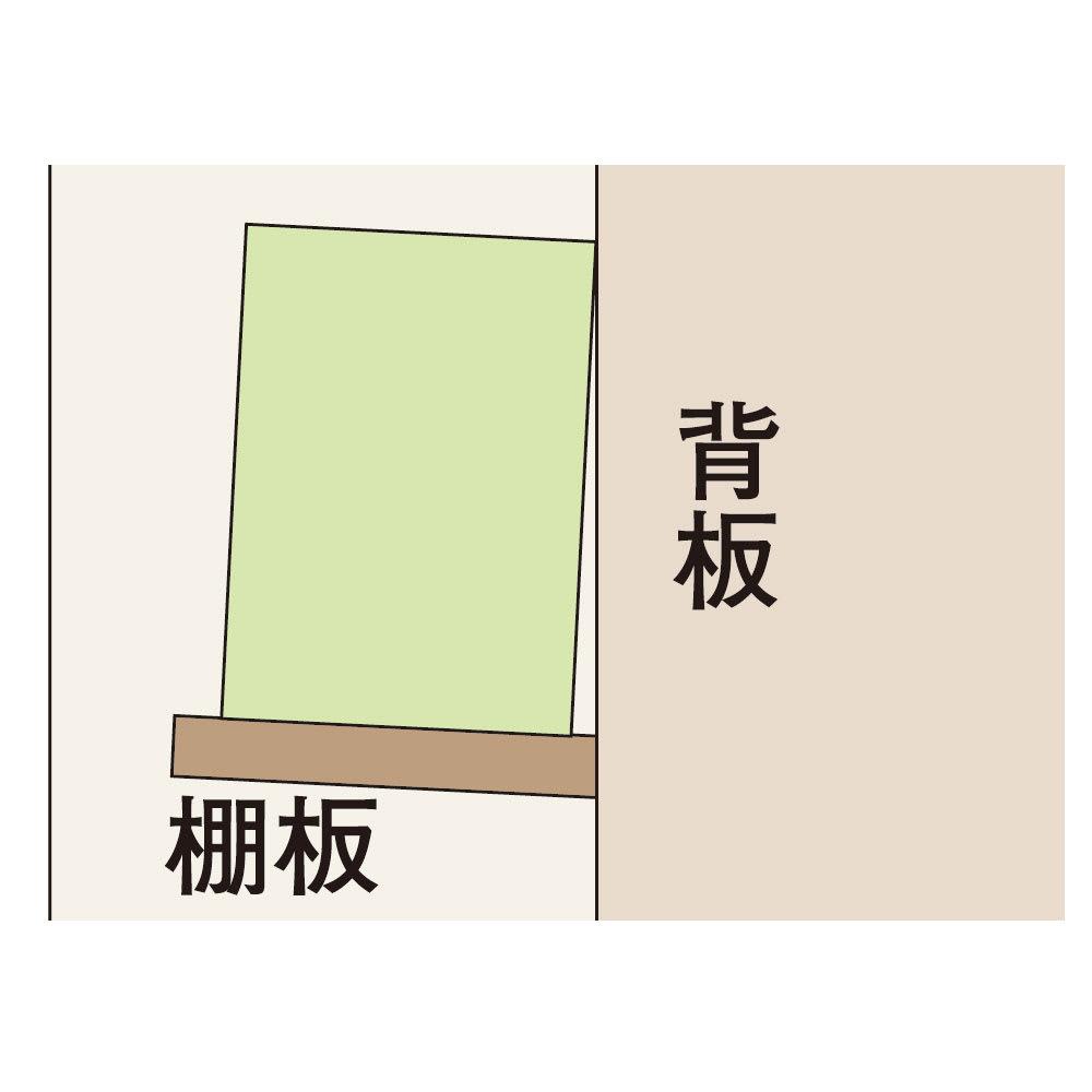 Chasse(シャッセ) ブックシェルフ 幅82奥行30高さ120.5cm 傾斜のある棚板で、本を出し入れしやすく落ちにくい造り。
