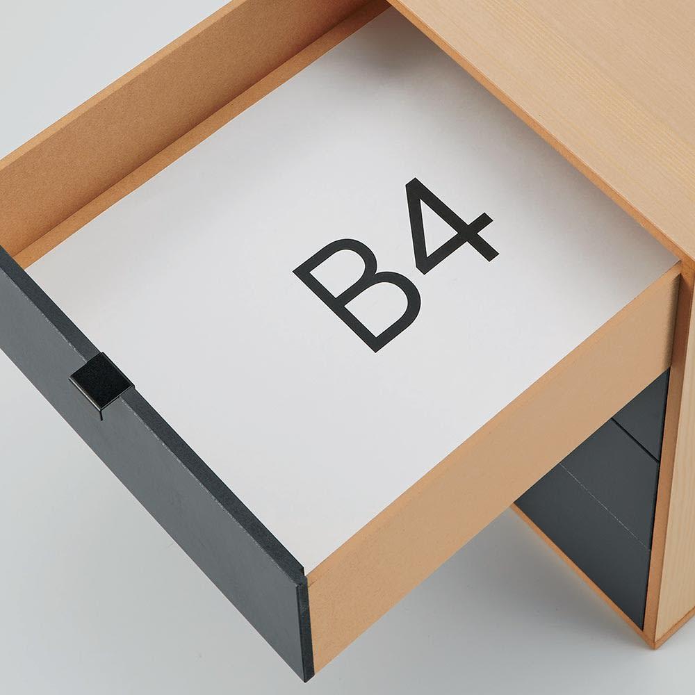 Kools/コールス 書類収納 B4 B4サイズにちょうどいいサイズ