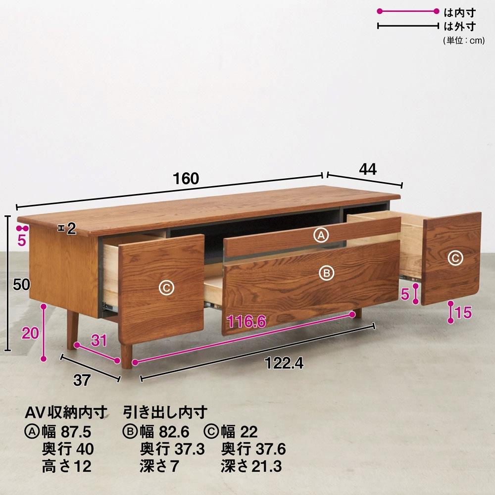 a tempo/アテンポ オーク天然木 テレビボード・テレビ台 幅160cm
