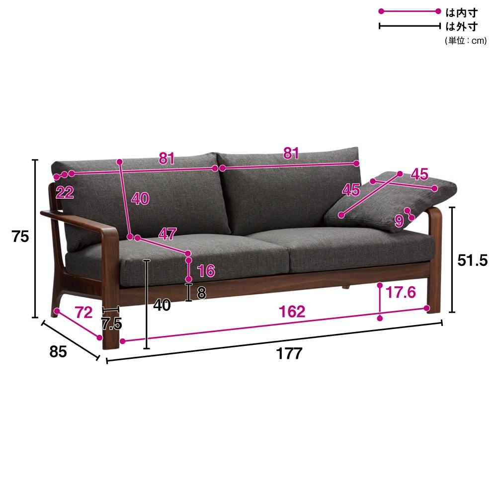 家具 収納 ソファー 2人掛けソファー ラブソファー a tempo/アテンポ ウォルナット天然木 木製フレームソファ 2.5人掛け・幅177cm H07411