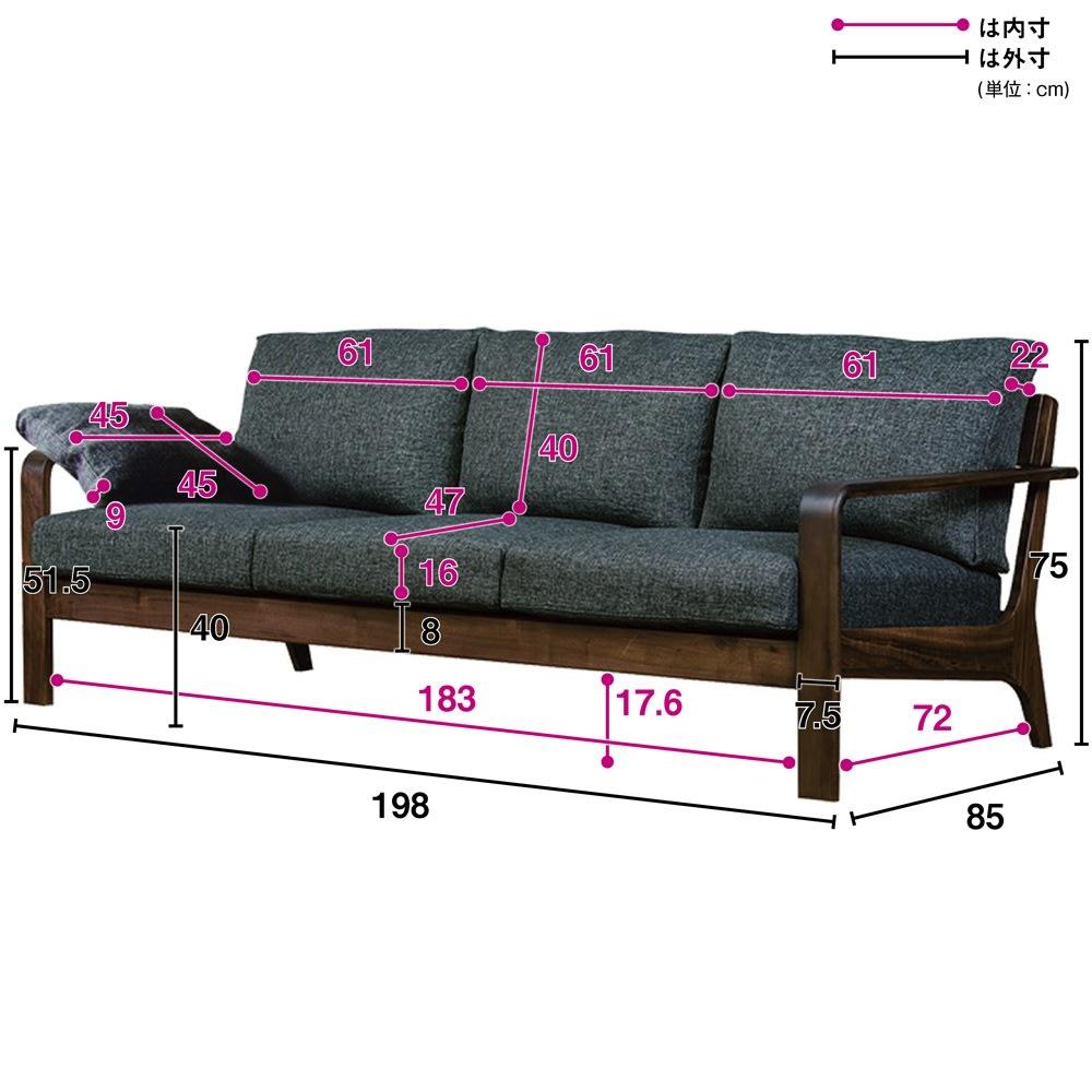 a tempo/アテンポ ウォルナット天然木 木製フレームソファ 3人掛け・幅198cm (ア)グレー