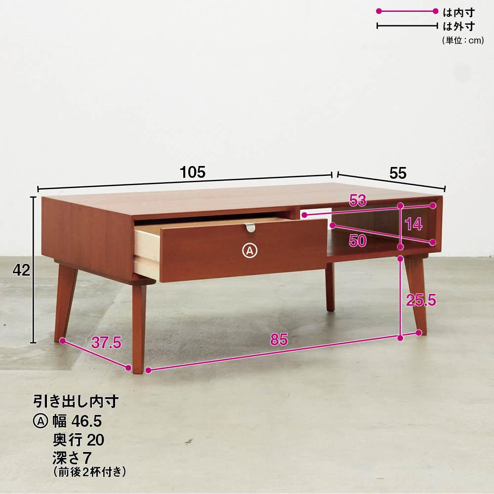 北欧ヴィンテージ風Vカットデザイン リビングテーブル・センターテーブル 幅105cm