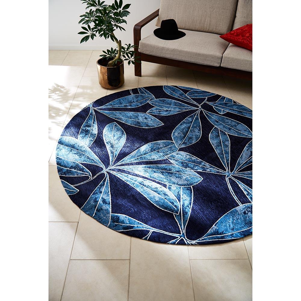 Botanico/ボタニコ イタリア製ジャガード織ラグ/マット 円形 約径175cm (イ)ブルー (円形 約径175)