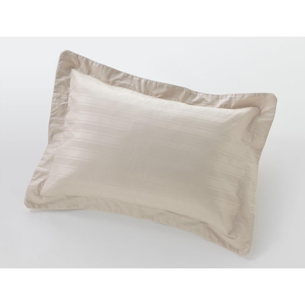 Sateen/サティーン ストライプ 超長綿カバーリング ピローケース(2枚組) サンドベージュ