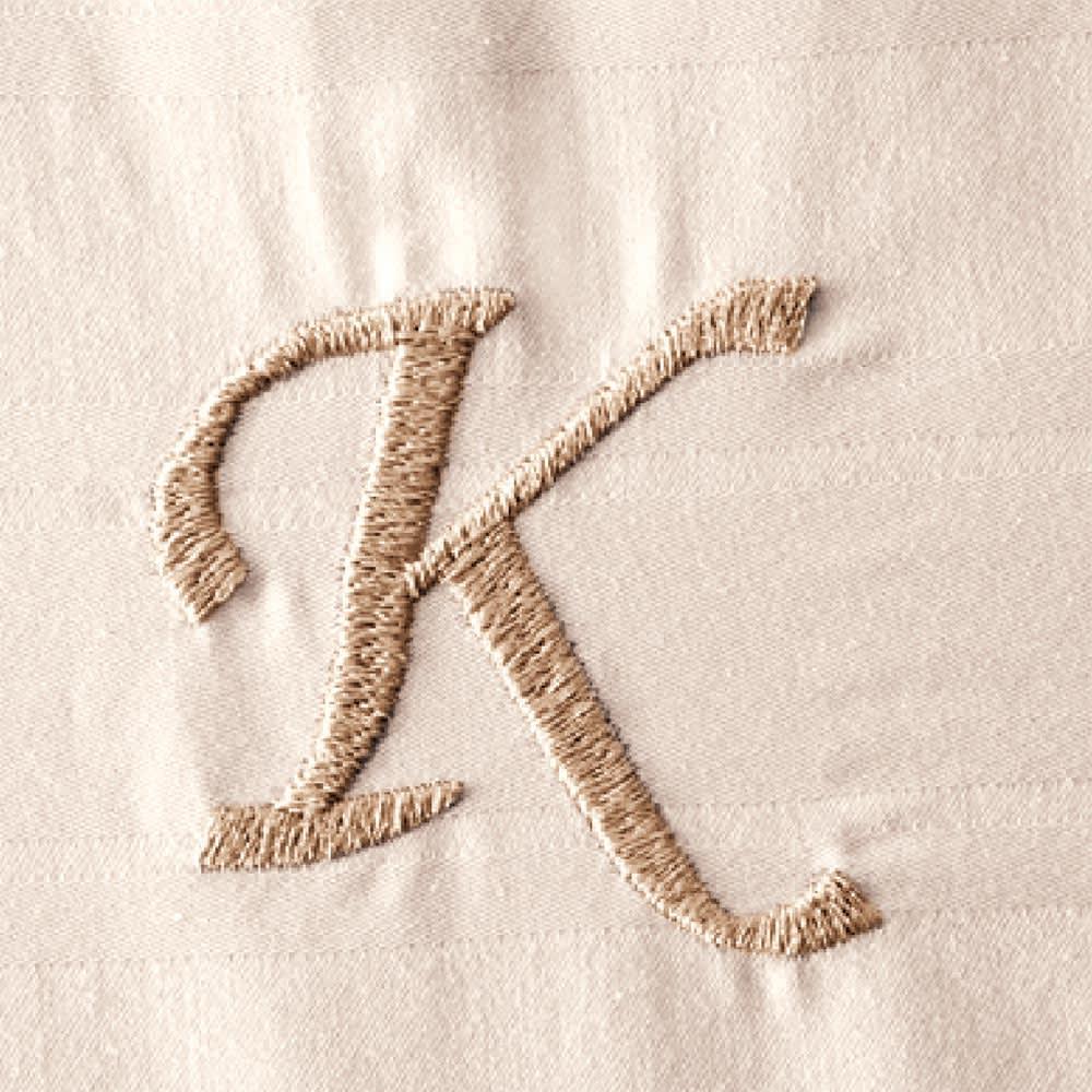 Sateen/サティーン 超長綿カバーリング イニシャル刺しゅう入りピローケース 1枚 【K】サンドベージュ
