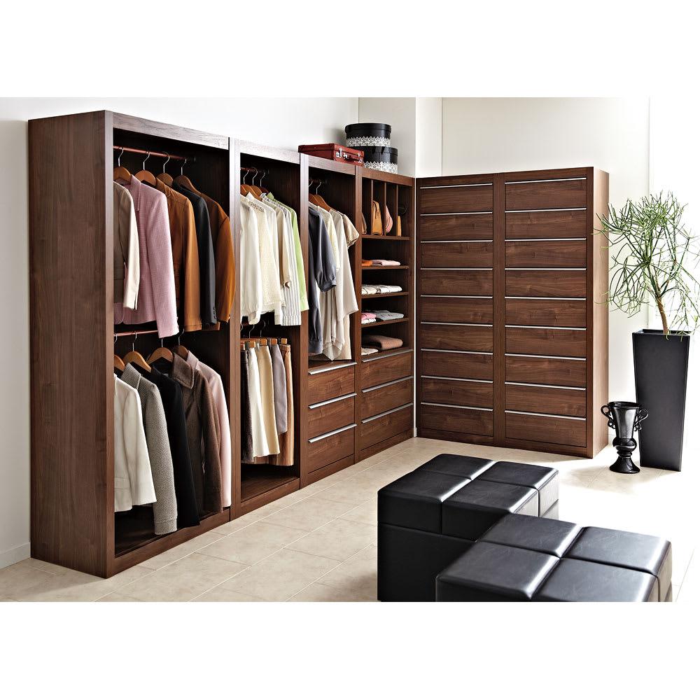 Antisala/アンティサラ クローゼットユニット収納・ウォルナット 幅80cm オープン棚&チェスト シリーズ商品組み合わせ例