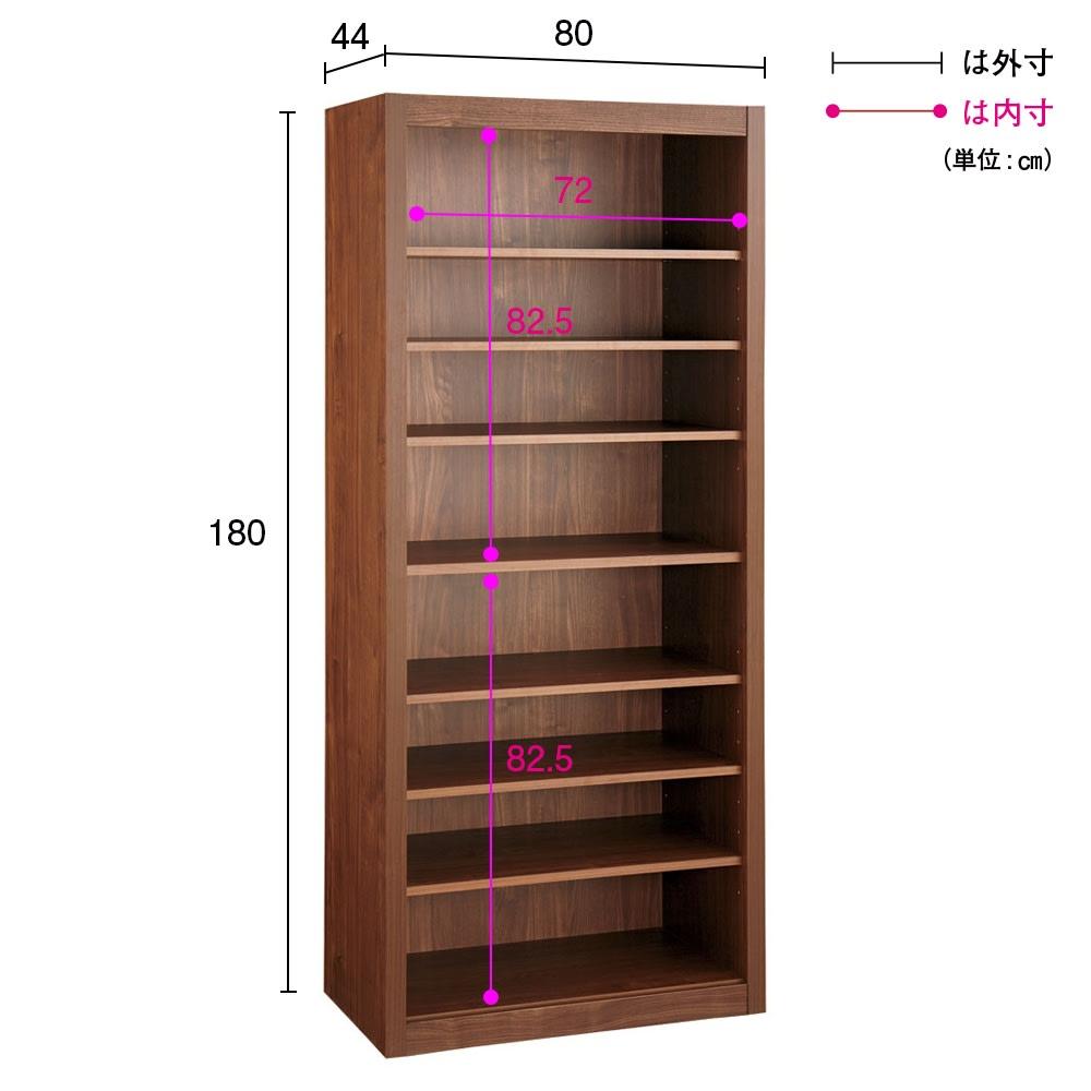 Antisala/アンティサラ クローゼットユニット収納・ウォルナット 幅80cm オープン棚 詳細図