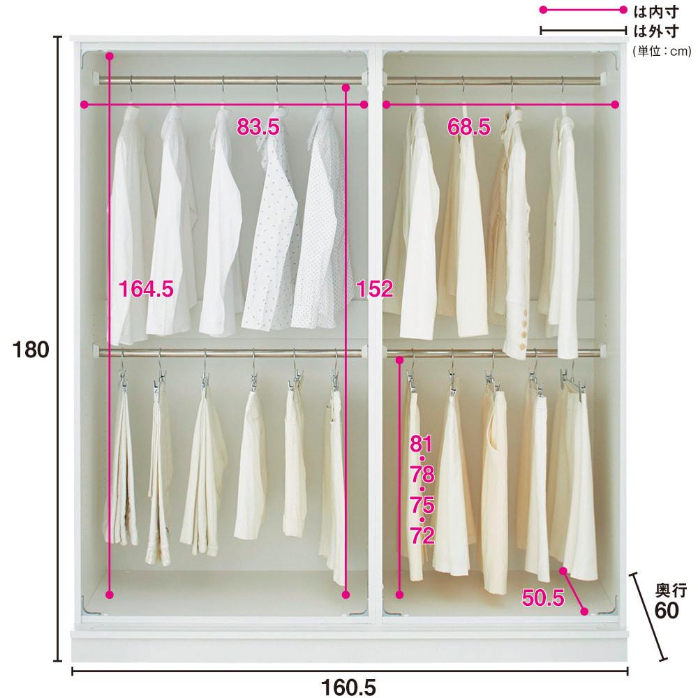 Milath/ミラス スライドワードローブ ガラス扉タイプ 幅160.5cm 扉を外した内部の様子。ハンガー4本 内部はハンガーパイプのみのシンプル仕様で、収納の自由度を高めました。チェストや棚板をプラスすることで、収納物に合わせてお好みのスタイルにアレンジできます。