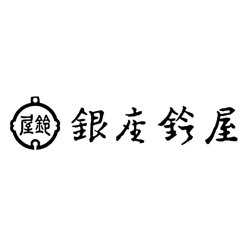 「銀座鈴屋」 特大渋皮付 和栗甘納糖 (約40g×6個) 【通常お届け】