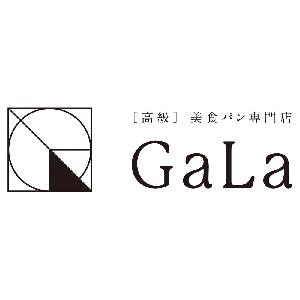 美食パン専門店「GALA」 ガラブラン (2斤分×2種)
