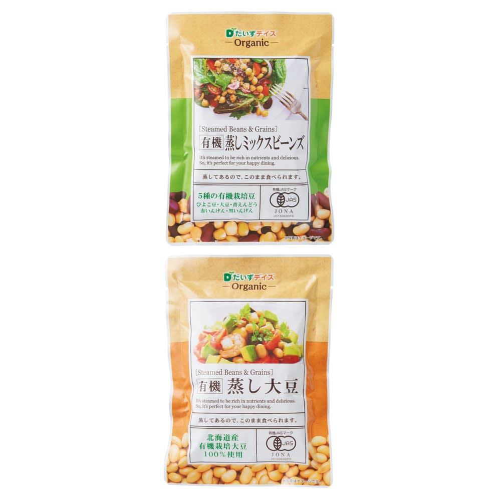 有機蒸し大豆&有機蒸しミックスビーンズ (2種 計14袋)