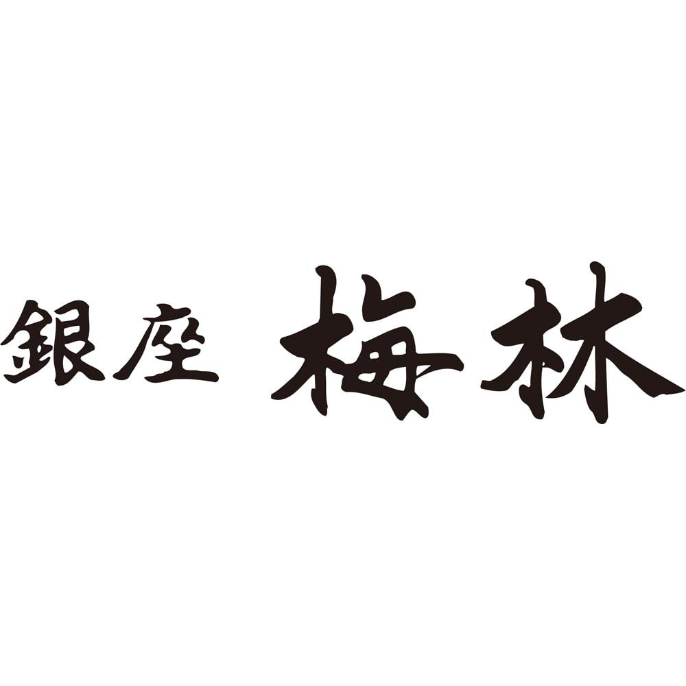 「銀座梅林」ロースカツ&ひと口ヒレカツセット