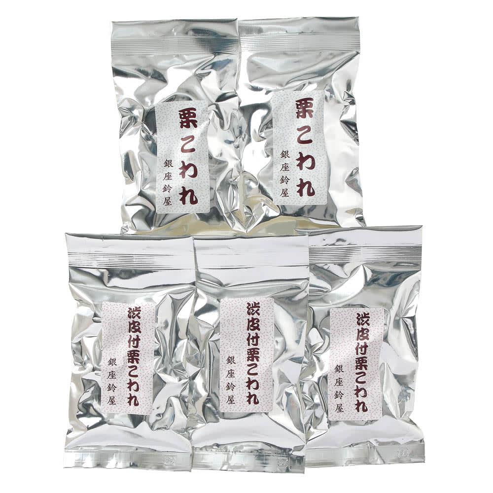 「銀座鈴屋」栗甘納糖こわれ (2種 計5袋) 商品パッケージ