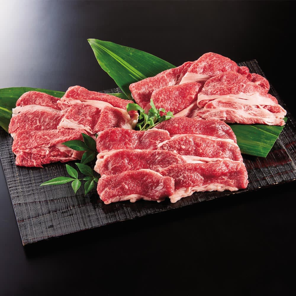 三大ブランド黒毛和牛 切り落とし (600g) 左から時計回りに、神戸牛、近江牛、松阪牛