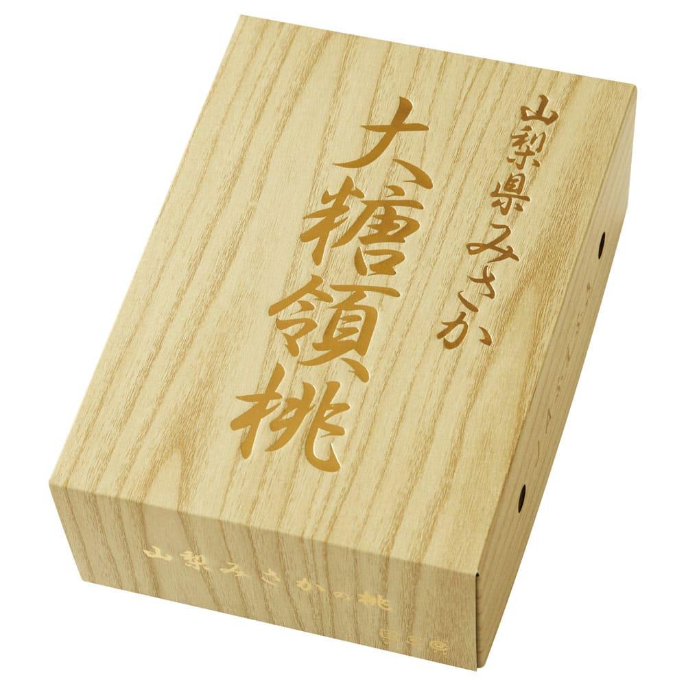 山梨産 桃「大糖領」 (化粧箱) (約2kg)
