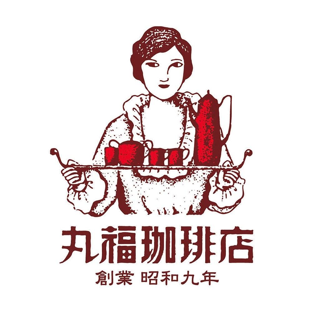 「丸福珈琲店」 名物プリン&珈琲プリンセット (12個) 【通常お届け】