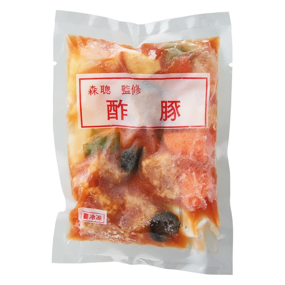 森聰監修 具だくさん酢豚 (200g×6袋) 冷凍でお届けいたします。