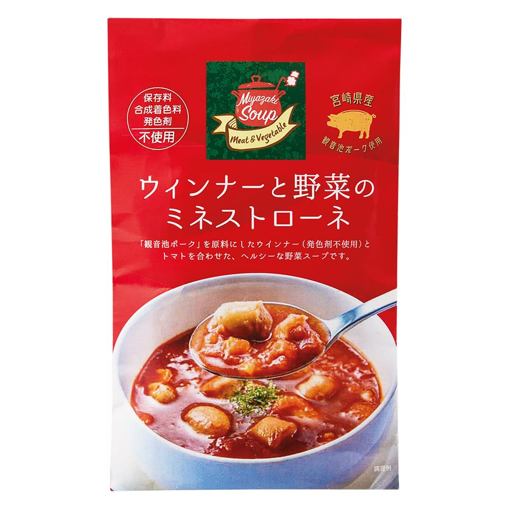 ウインナーと野菜のミネストローネ (150g×6袋)