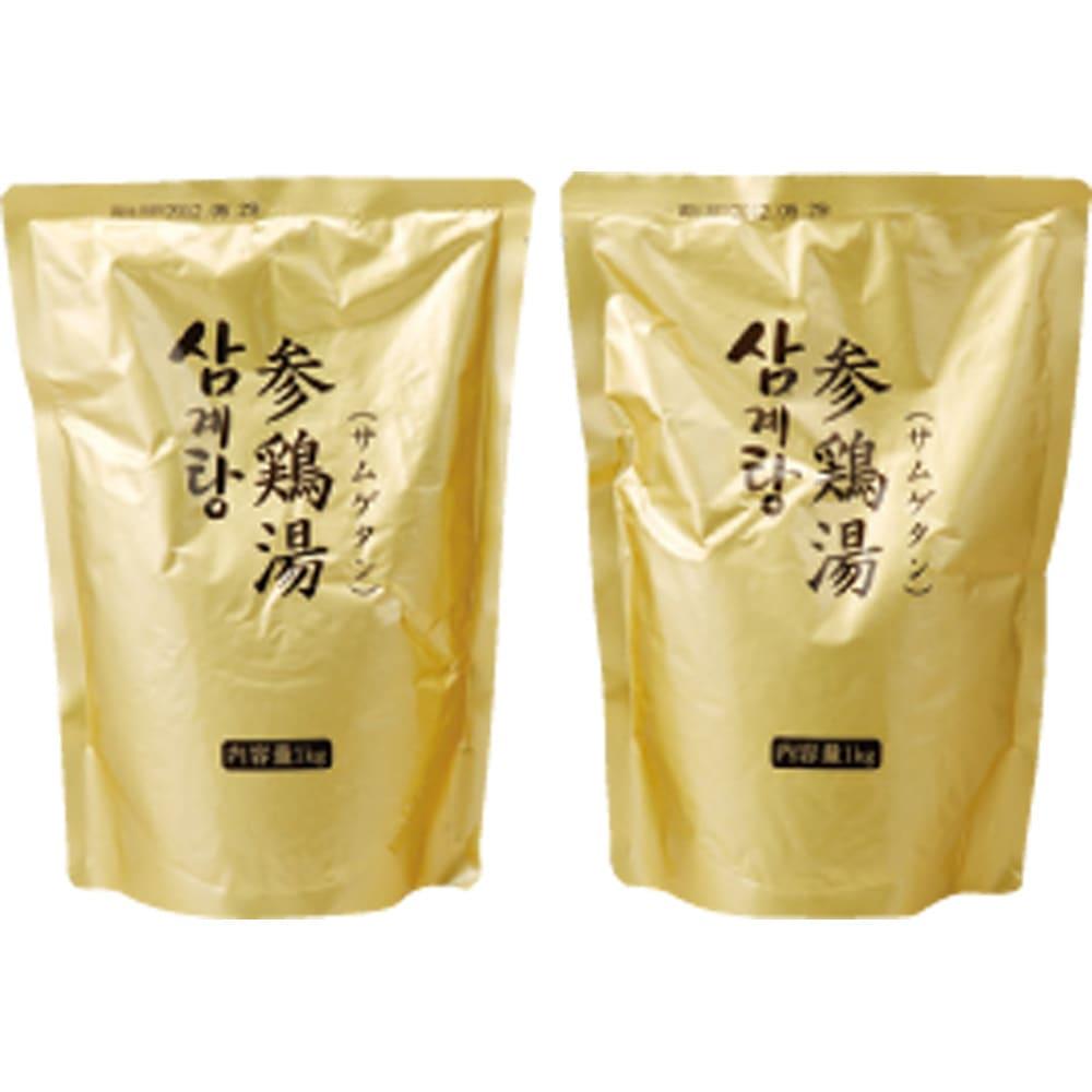 参鶏湯(サムゲタン) (1kg×2袋) お届けパッケージ