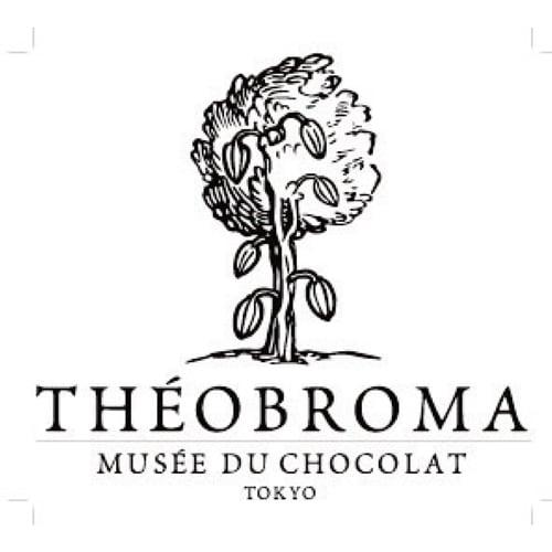 「テオブロマ」ショコラケーキ (約230g×3本) 【通常お届け】 「ミュゼ・ドゥ・ショコラ・テオブロマ」