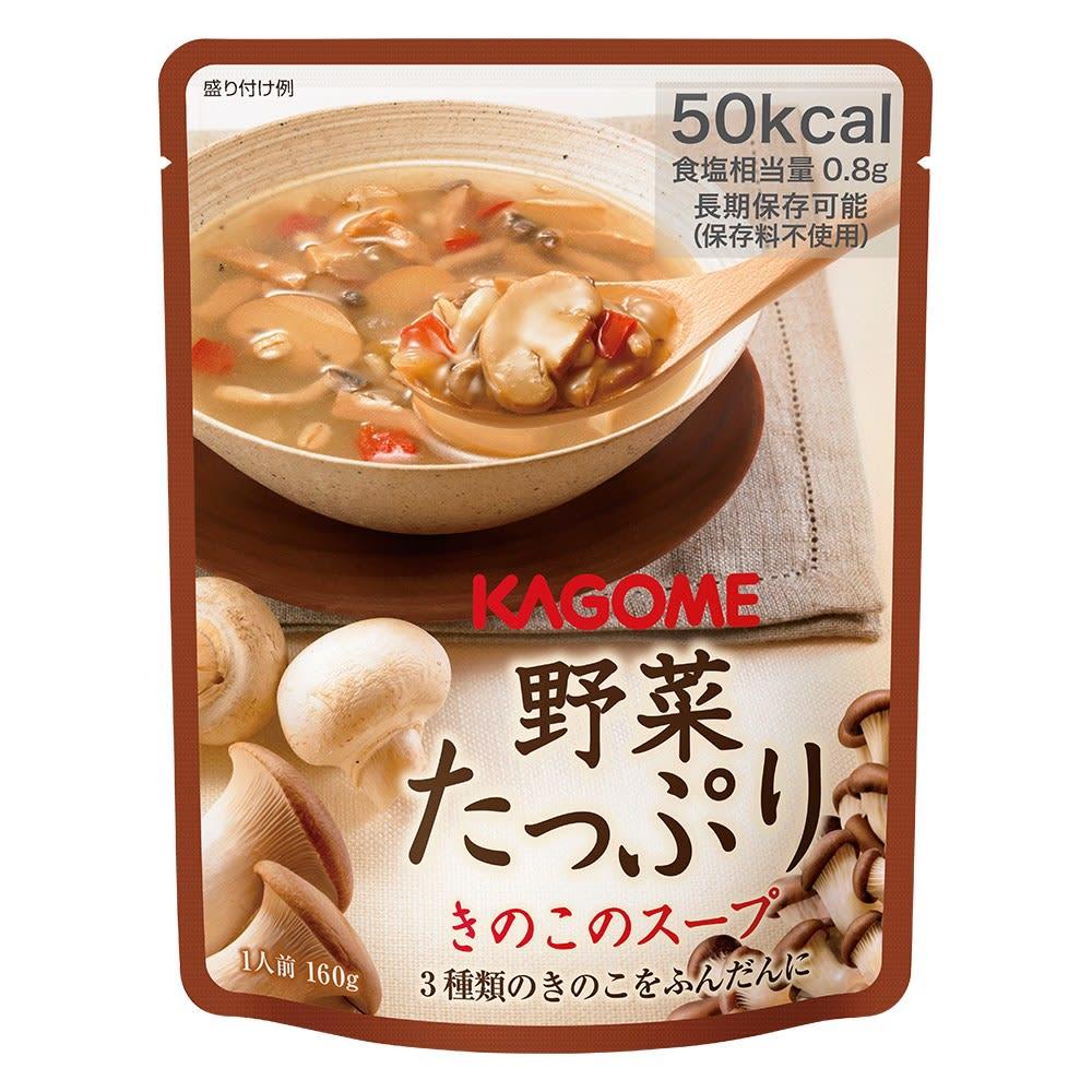 カゴメ 野菜たっぷりスープ 4種セット (各4袋 計16袋) きのこのスープ