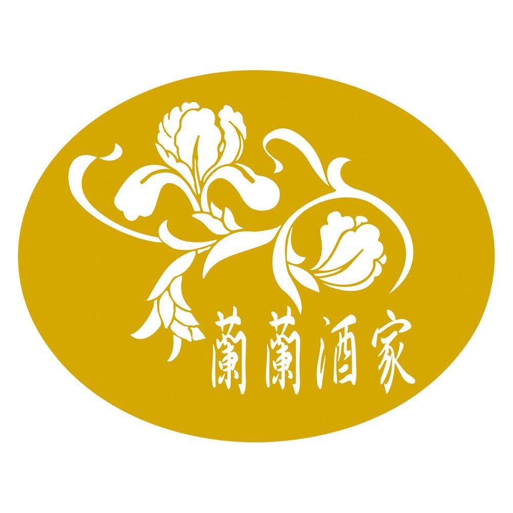 「蘭蘭酒家」 特製餃子 (20個)