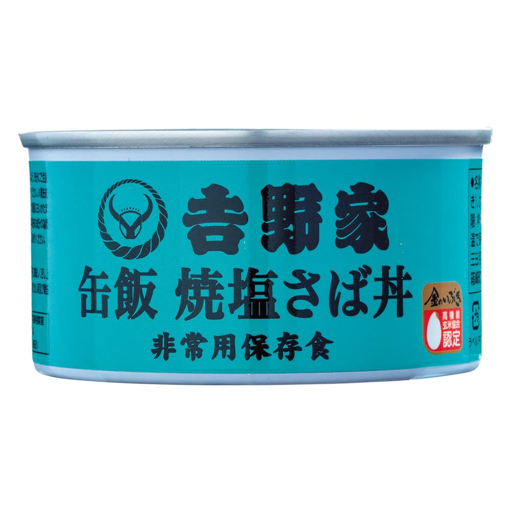 「吉野家」 缶飯6缶セット 焼き塩さば丼6缶セット お届けパッケージ