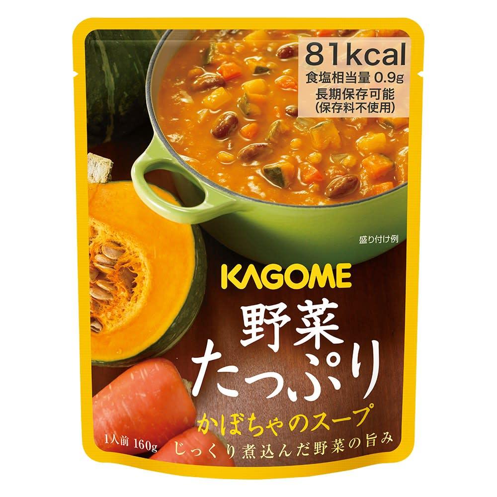 カゴメ 野菜たっぷりスープ 4種セット (各4袋 計16袋) かぼちゃのスープ