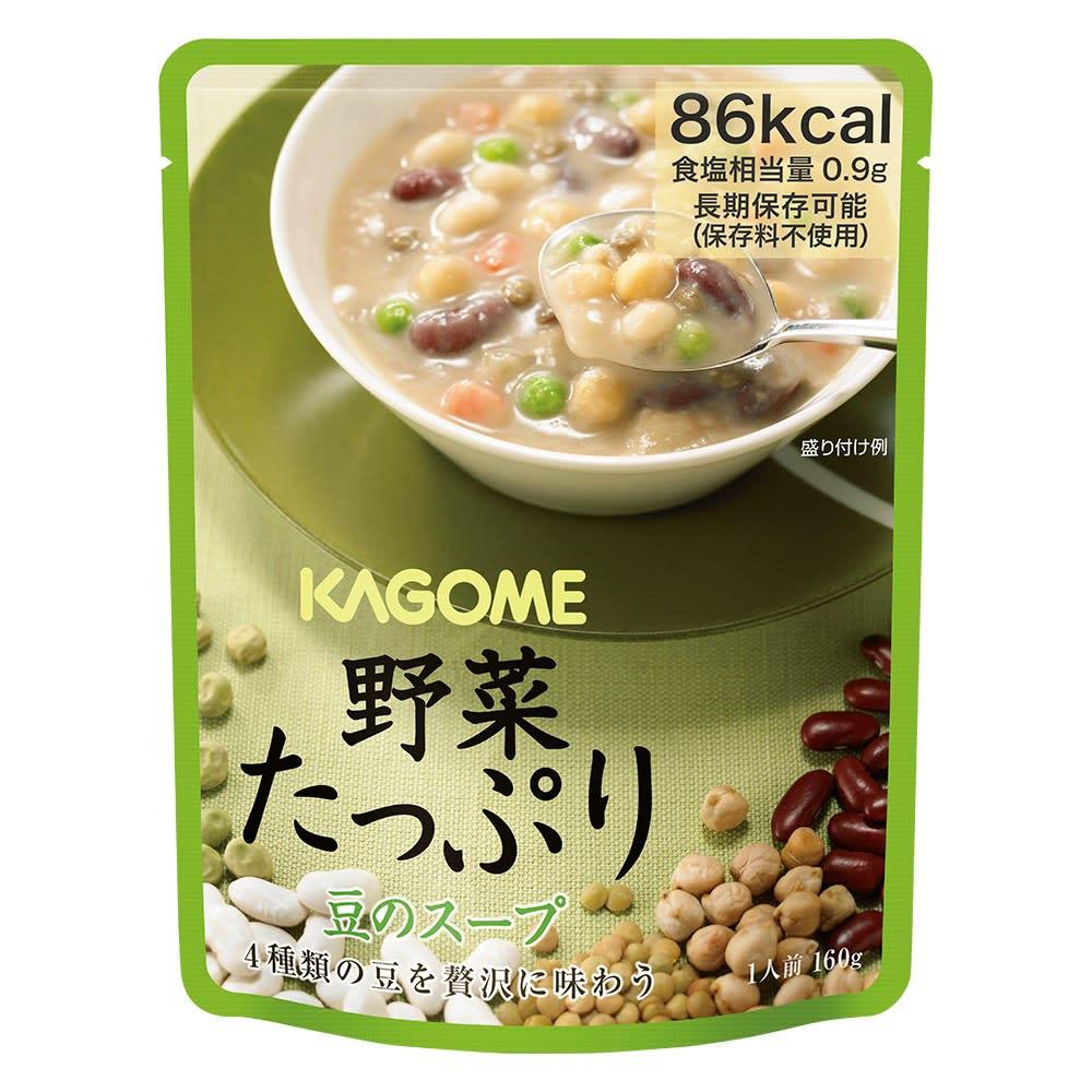カゴメ 野菜たっぷりスープ 4種セット (各4袋 計16袋) 豆のスープ
