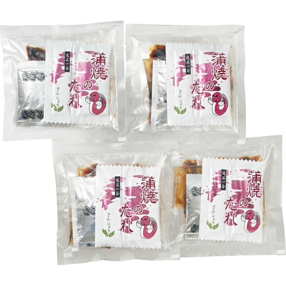 愛知・三河産 うなぎまぶし丼 (4食セット) 【通常お届け】