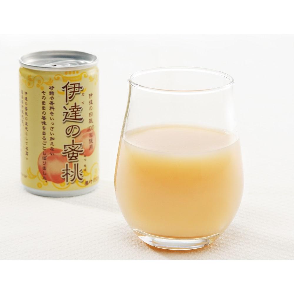 JAふくしま未来 伊達の蜜桃ジュース (160g×30缶) FG6703