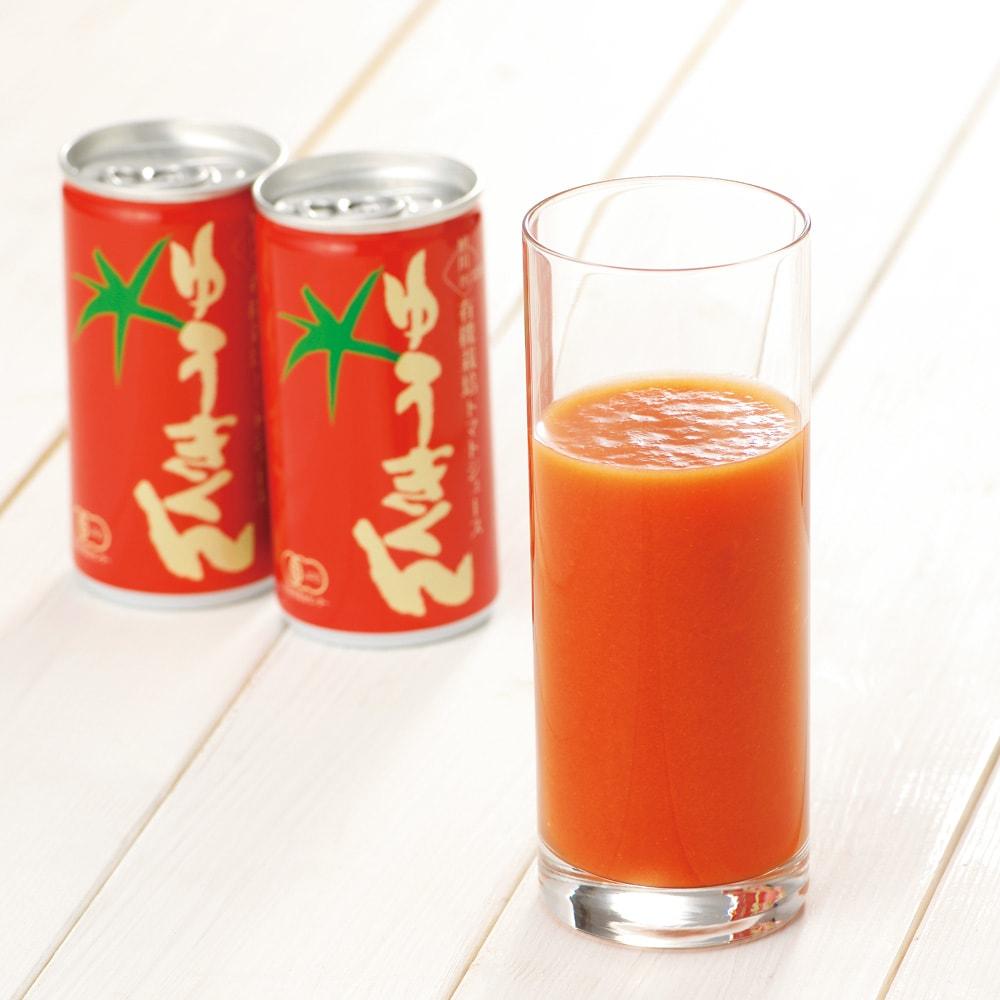 北海道産 有機栽培トマトジュース ゆうきくん (190g×20缶) 完熟した有機トマトを使用しました。旨み&栄養が凝縮されたジュースです。