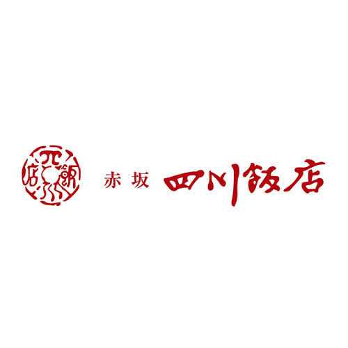 陳建一 四川大海老チリソース (150g×6袋) 日本の中国料理パイオニア「四川飯店」