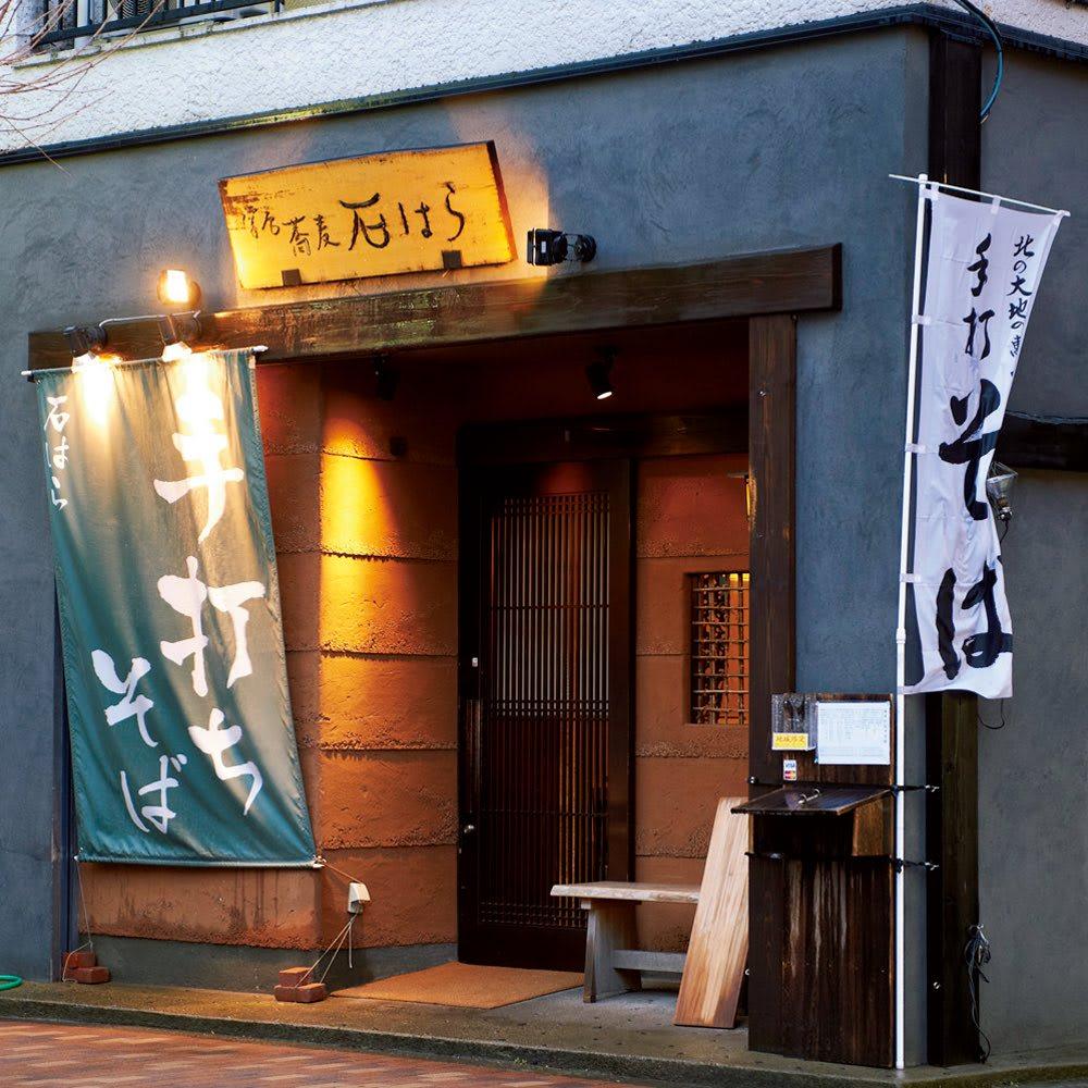 蕎麦「石はら」 国産石臼挽き二八蕎麦えび天付き  【通常お届け】 東京に4店舗を構える本格手打ちそばを楽しめる店。
