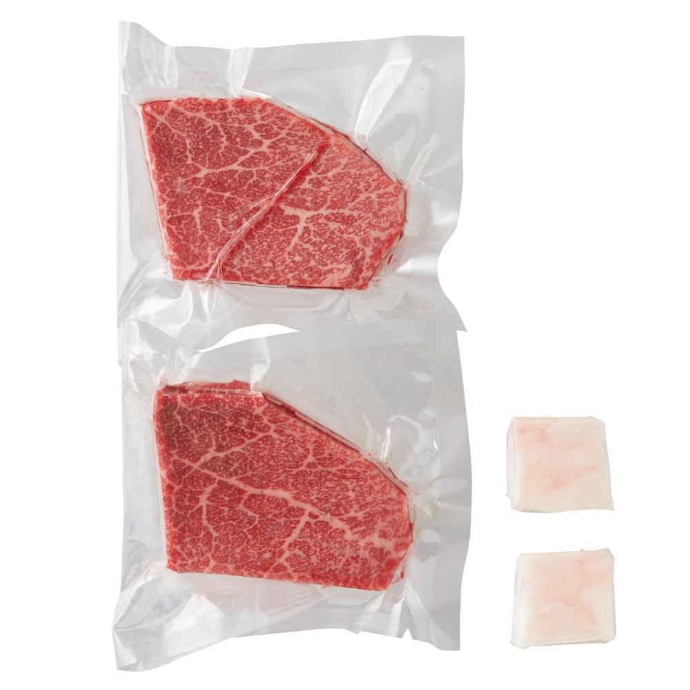 山形牛シャトーブリアン (100g×2枚)【通常お届け】 お届けパッケージ