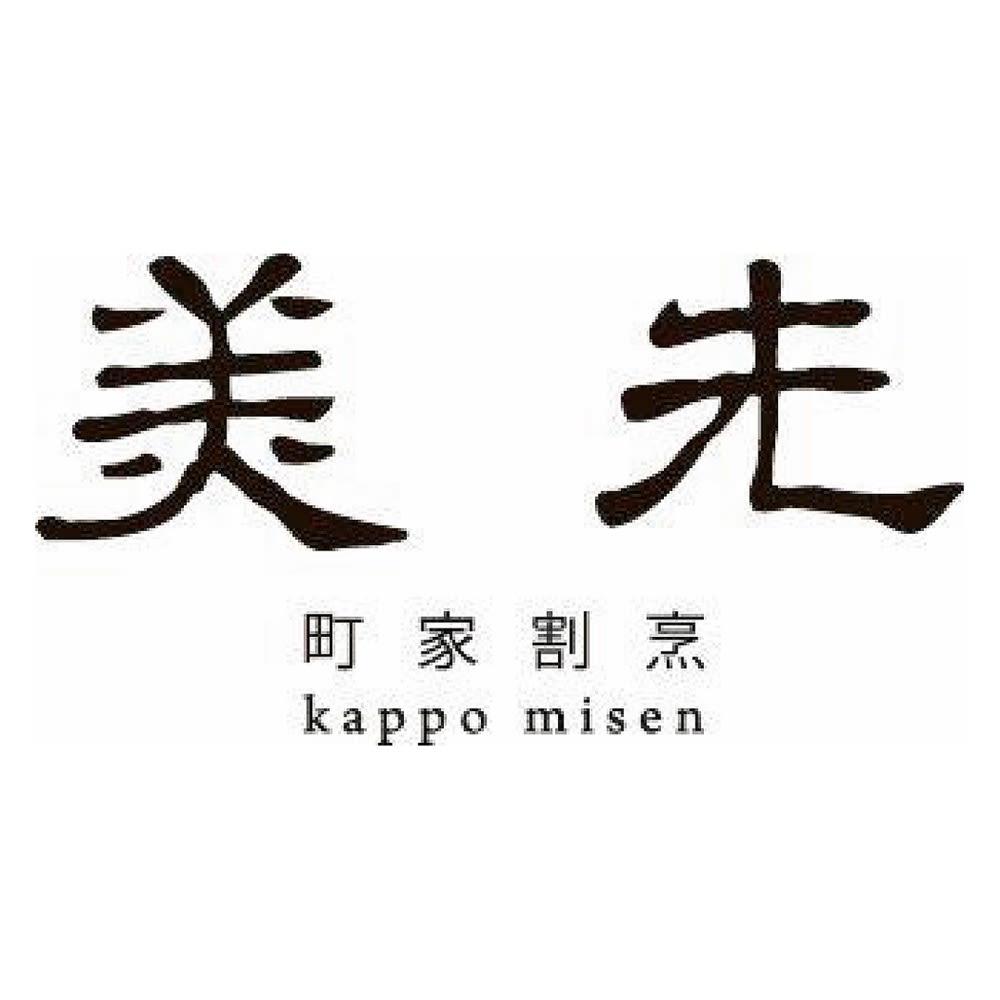 京都美先「夢錦」 和風二段重 和2段重(約2~3人前) 全44品 京都「美先」 京都の昔ながらの風情が残る、町家割烹の京都本店は、その昔「万里小路」と呼ばれた村民馬場通りと、六角通りが交差するその一角にあります。