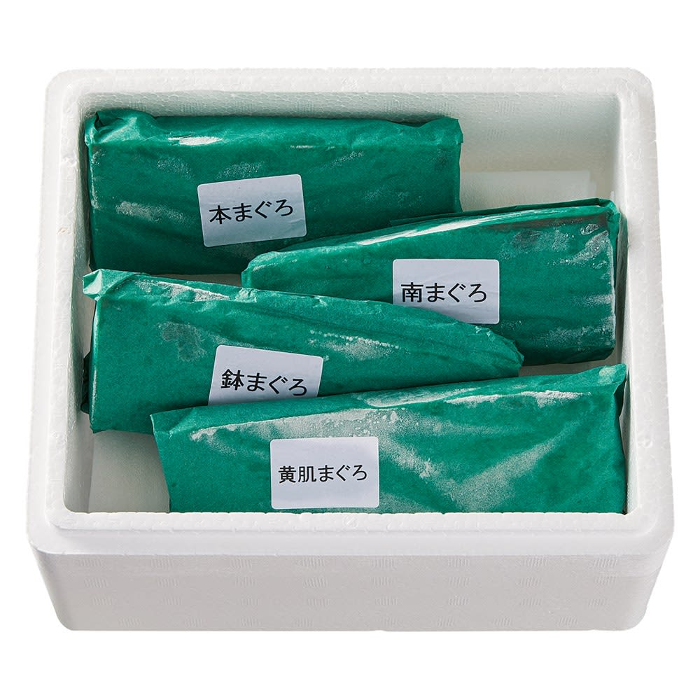 目利き人厳選 まぐろ赤身食べ比べ (4種 各180g) 【通常お届け】 お届けパッケージ