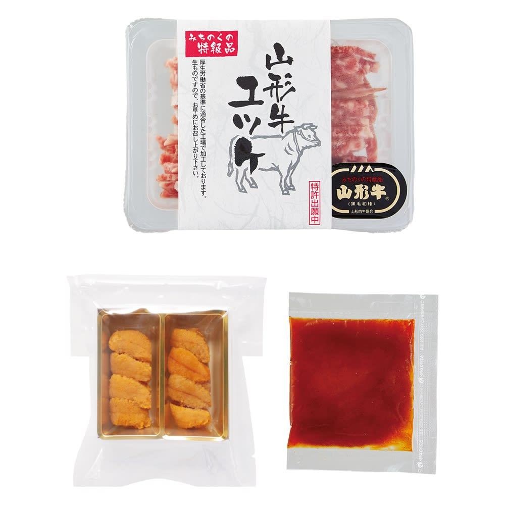 山形牛ユッケ&北海道うに う肉 お届けパッケージ