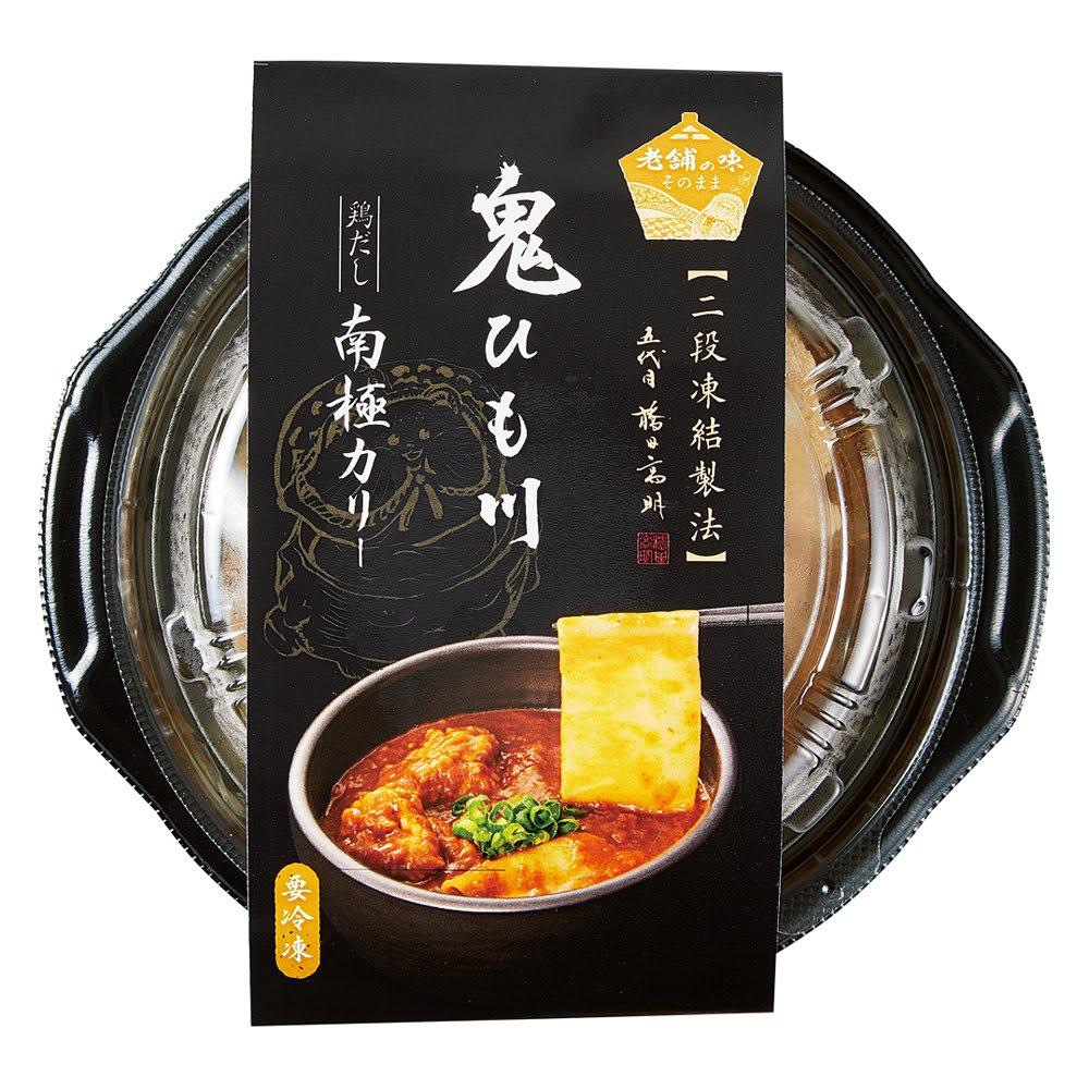 「花山うどん」 簡単調理カレーうどん (350g×4個) お届けパッケージ