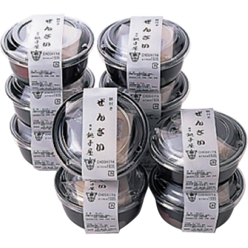 「銚子屋」お餅入り こだわりぜんざい (190g×10個) お届けパッケージ