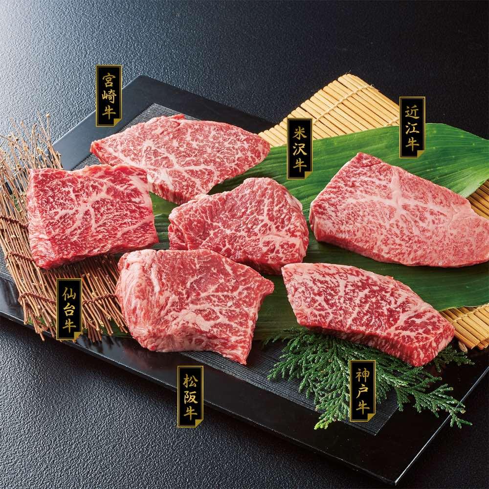 「山晃食品」 六大ブランド和牛ミニステーキ食べ比べセット (各60g×6種) 【盛り付け例】六大ブランド和牛をセットにしてお届けします。