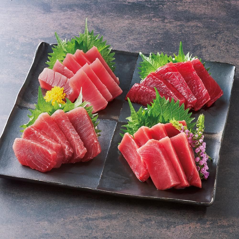 グルメ 食品 魚 海産物 海産生鮮品 目利き人厳選 まぐろ赤身食べ比べ (4種 各180g) 【通常お届け】 FJ6618
