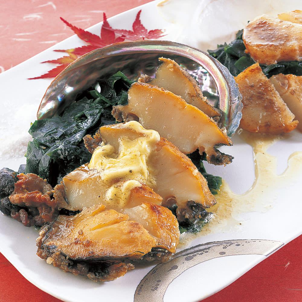 中村家 三陸あわびステーキ (130g×2個)【通常お届け】 【盛り付け例】肉厚のあわびと肝バターが絡み贅沢なあわび料理をお楽しみいただけます。