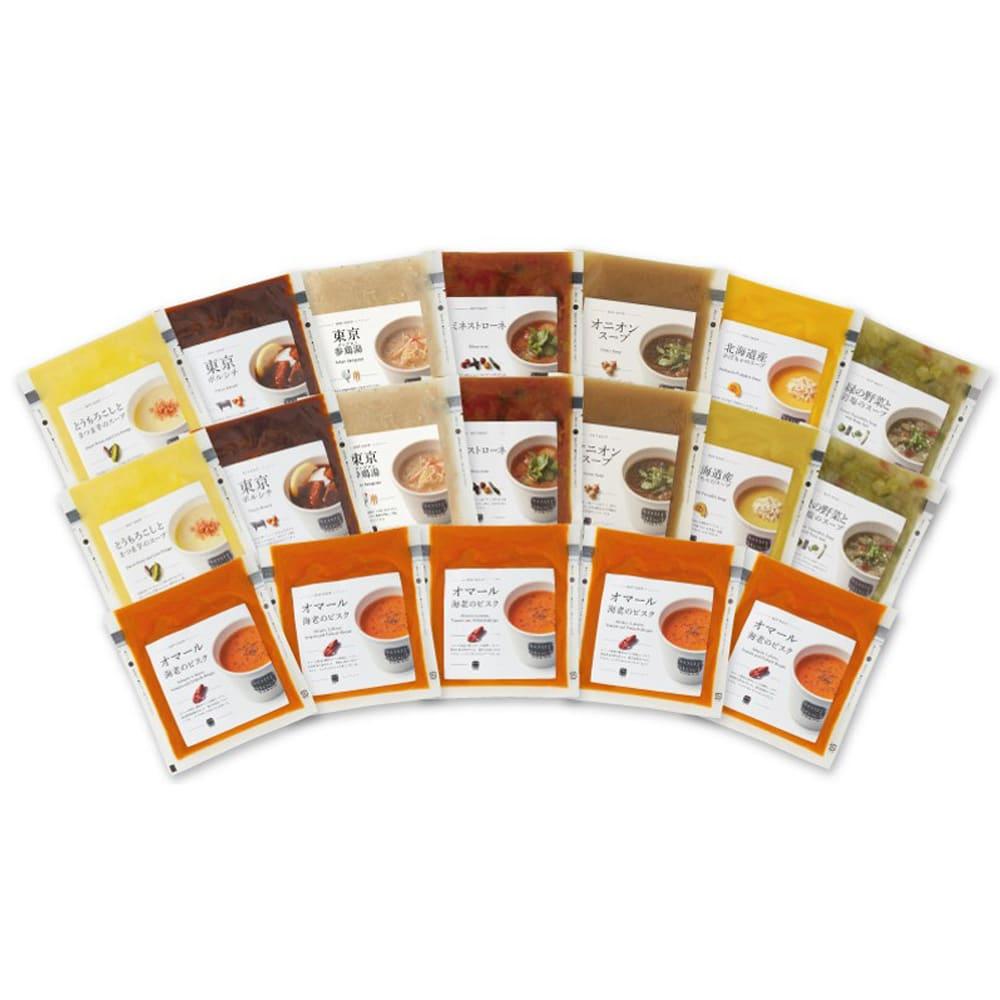 Soup Stock Tokyo(スープストックトーキョー) スープ詰合せ(計19袋) 商品パッケージ