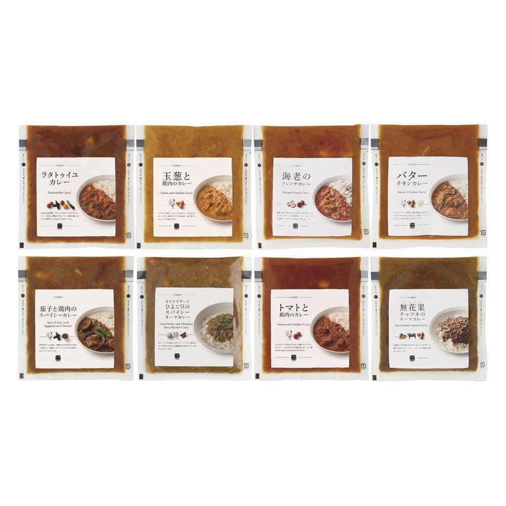 Soup Stock Tokyo(スープストックトーキョー) 夏の8種人気カレーセット お届けパッケージ