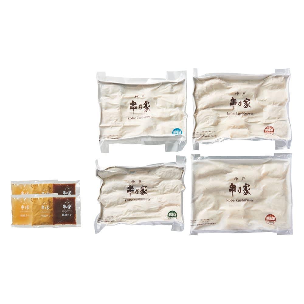 「神戸 串乃家(くしのや)」 串揚げ 16種44串 商品パッケージ