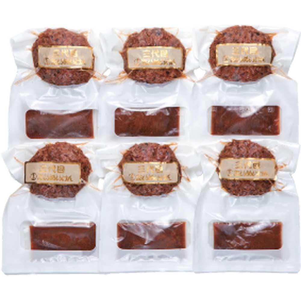 日本橋 三代目「たいめいけん」 和牛100% ハンバーグ (6個) 商品パッケージ