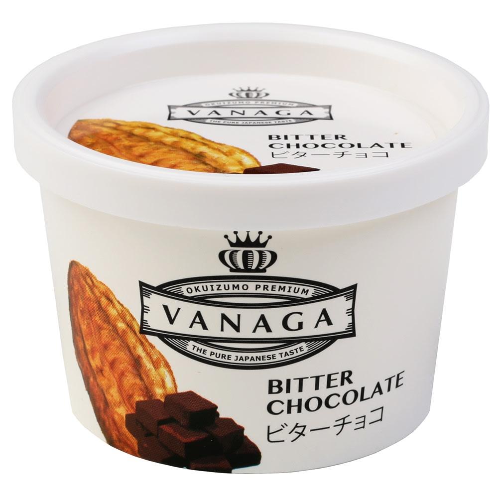 木次乳業「VANAGA(バナガ)」 アイスクリーム (5種 計12個) ビターチョコ